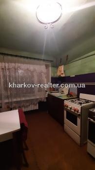 1-комнатная гостинка, Нов.Дома - Image8