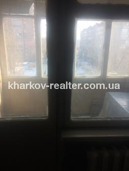 3-комнатная квартира, Гагарина (нач.) - Image5