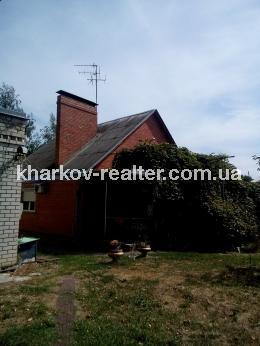 Дом, Песочин - Image1
