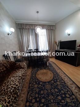 5-комнатная квартира, Центр - Image18