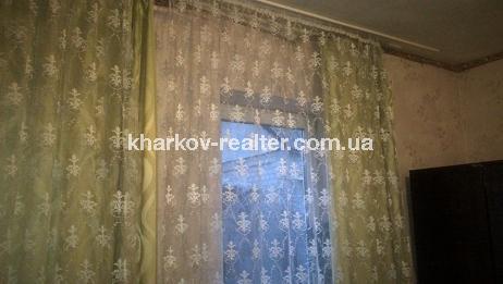 Дом, Основа - Image2
