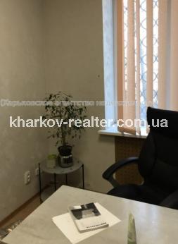 офис, Пятихатки - Image1