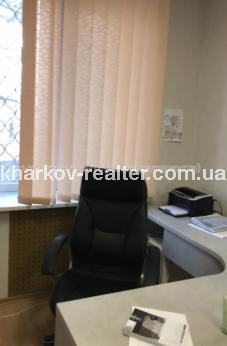 офис, Пятихатки - Image2