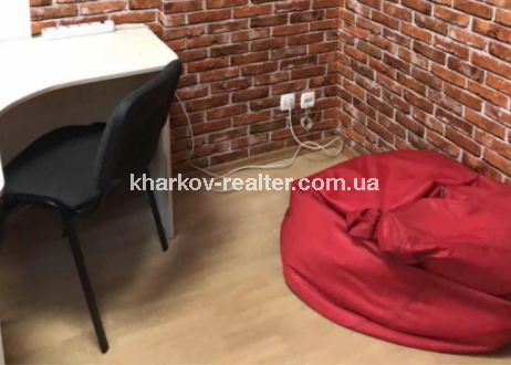 офис, Пятихатки - Image4