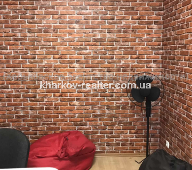 офис, Пятихатки - Image5