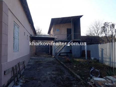 Часть дома, Нов.Дома - Image1