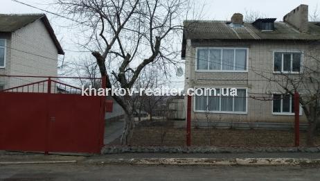 Часть дома, Нововодолажский - Image1