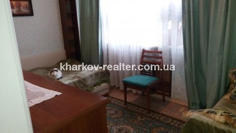 Часть дома, Нововодолажский - Image3