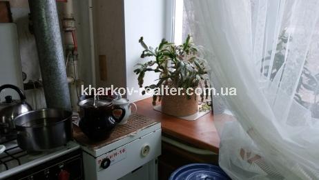 Часть дома, Нововодолажский - Image9