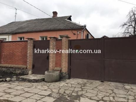 Дом, Немышля - Image1