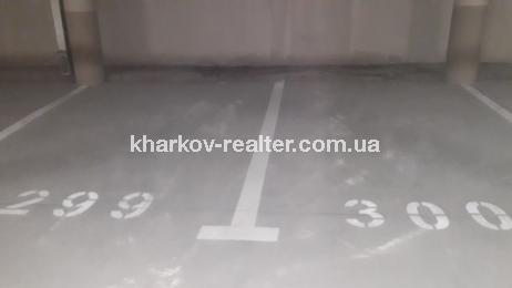 гараж, Павловка - Image2