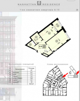 1-комнатная квартира, Конный рынок - Image10
