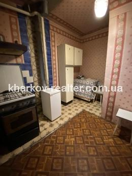 Дом, Основа - Image12