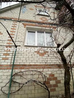 Дом, Основа - Image15