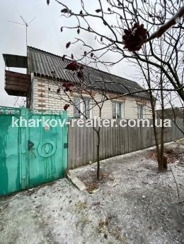 Дом, Основа - Image18