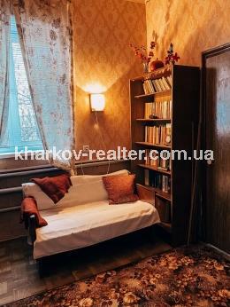 Дом, Основа - Image19