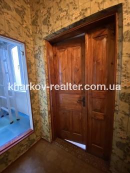 Дом, Основа - Image22