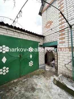 Дом, Основа - Image26