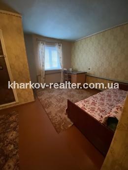 Дом, Основа - Image27