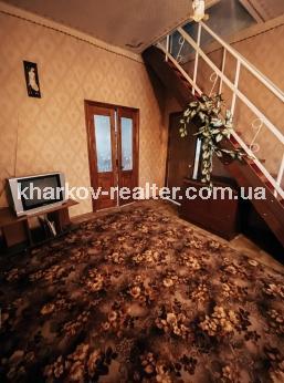 Дом, Основа - Image29