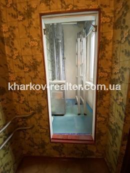 Дом, Основа - Image31