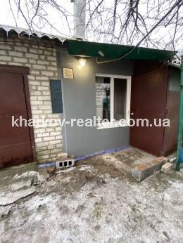 Дом, Основа - Image32