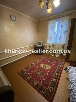 Дом, Основа - Image33