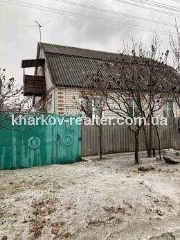 Дом, Основа - Image34
