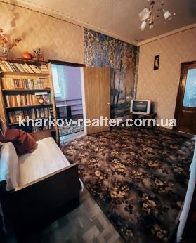 Дом, Основа - Image36
