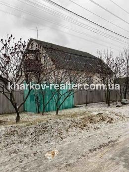Дом, Основа - Image37