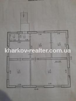 Дом, Основа - Image41