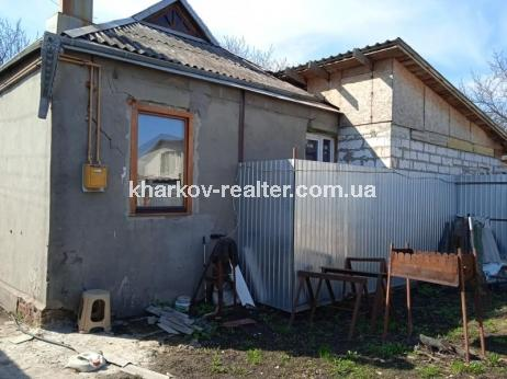 Часть дома, Салтовка - Image1