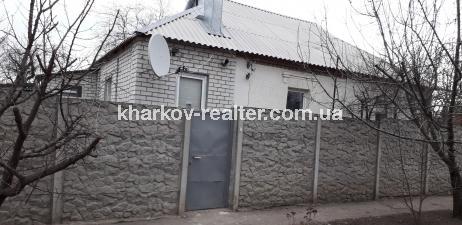 Дом, Одесская - Image13