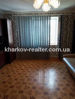 4-комнатная квартира, Алексеевка - Image4
