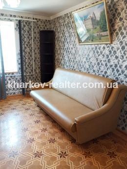 4-комнатная квартира, Алексеевка - Image5