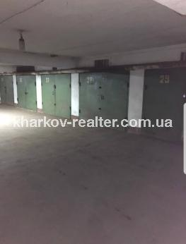 гараж, Немышля - Image2
