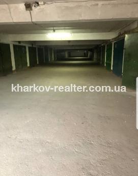 гараж, Немышля - Image3
