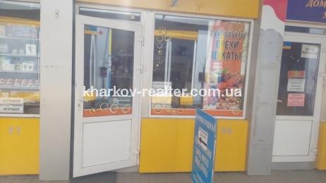 магазин, Салтовка - Image2
