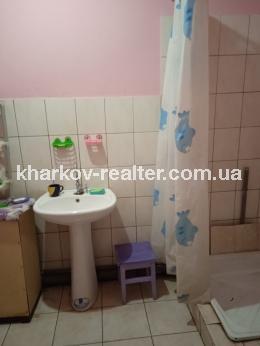 Часть дома, Основа - Image10