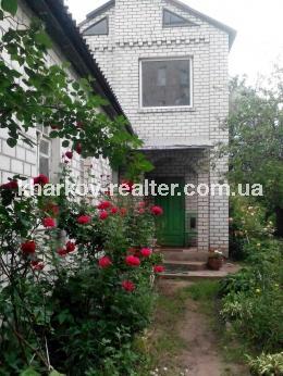 Часть дома, Основа - Image1