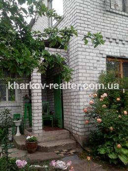 Часть дома, Основа - Image5