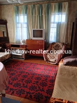 Часть дома, Основа - Image6