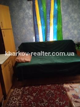 Часть дома, Основа - Image8