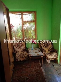 Часть дома, Основа - Image9
