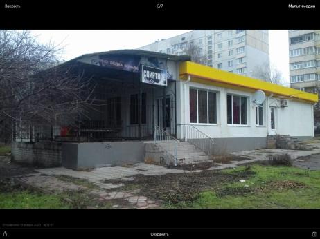 магазин, Аэропорт - Image1