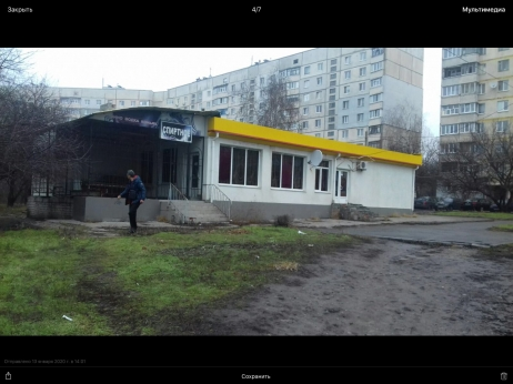 магазин, Аэропорт - Image2