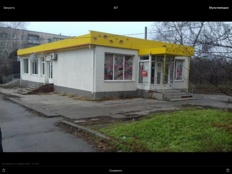 магазин, Аэропорт - Image4