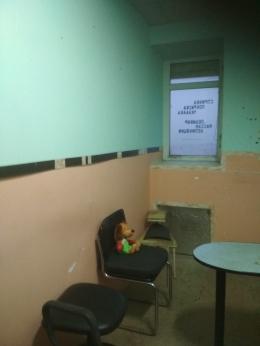 помещение, Центр - Image8