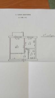 1-комнатная квартира, Хол.Гора - Image9