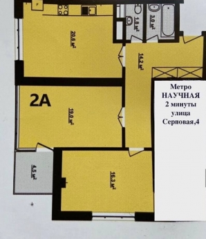2-комнатная квартира, Центр - Image19